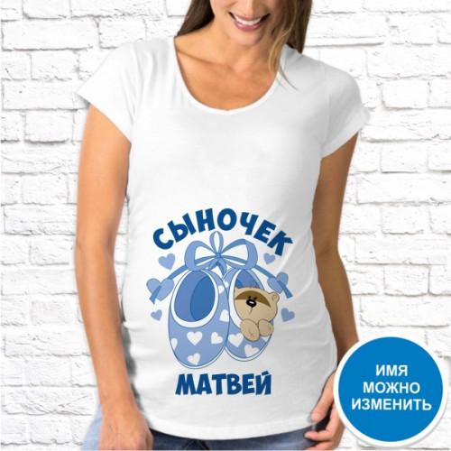 """Футболка """"Для беременных"""" 23"""